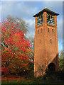 SU7272 : University War Memorial, Reading by Andrew Smith