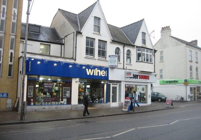 Wine Rack - Hills Road