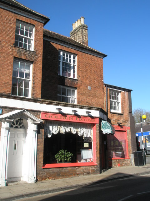 The Golden House in Southgate Street