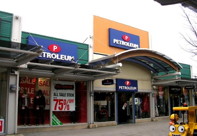 Petroleum - Junction 32