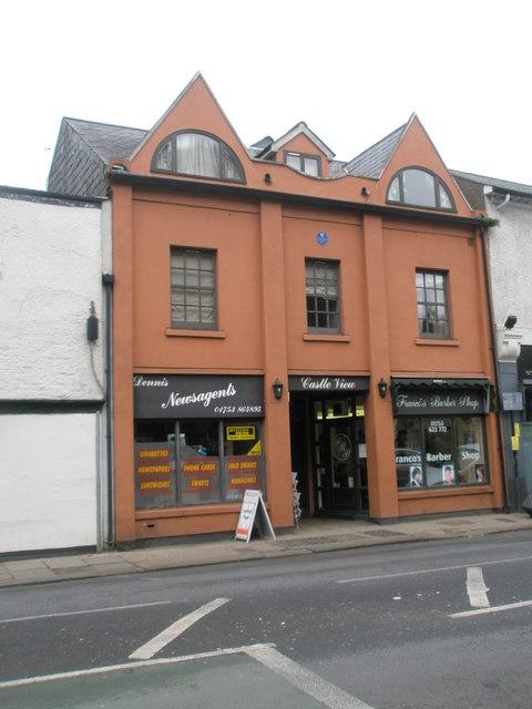 Pleasingly symmetrical building in Datchet Road