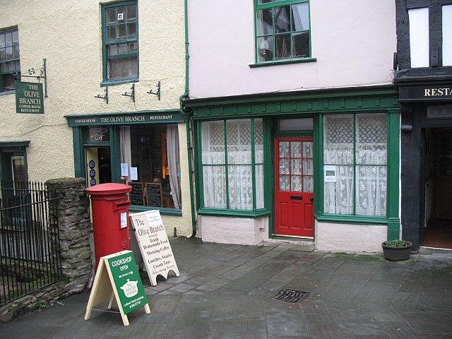 Former DIY shop, Bull Ring