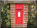 TM0842 : Corner Farmhouse The Street Victorian Postbox by Adrian Cable