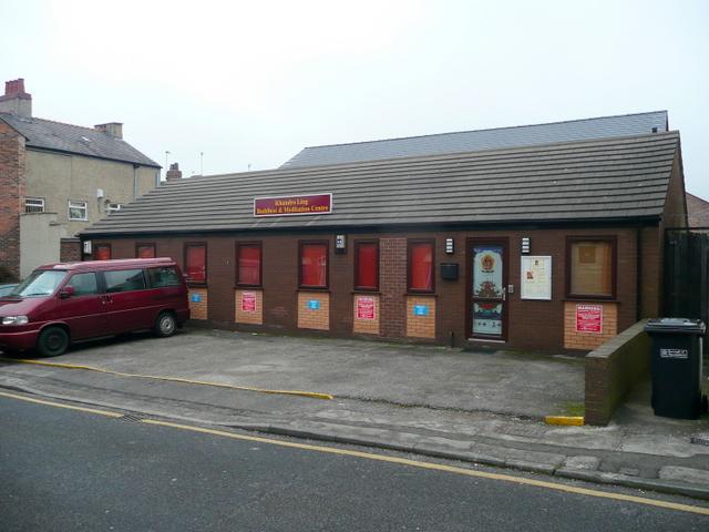 Khandro Ling Buddhist Centre, Macclesfield