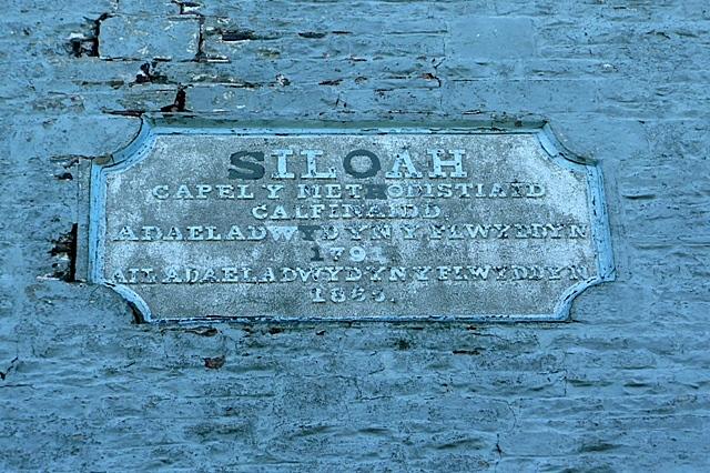 Siloah chapel detail