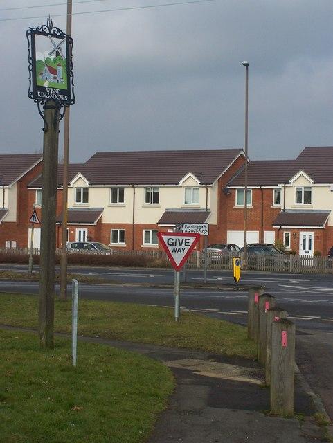 West Kingsdown Village Sign