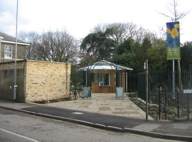 New entrance to the Botanic Garden