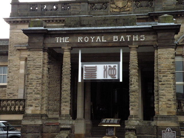"What's ""Royal Baths"" in Cantonese?"