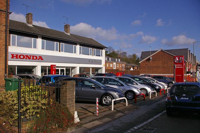 Honda Redhill