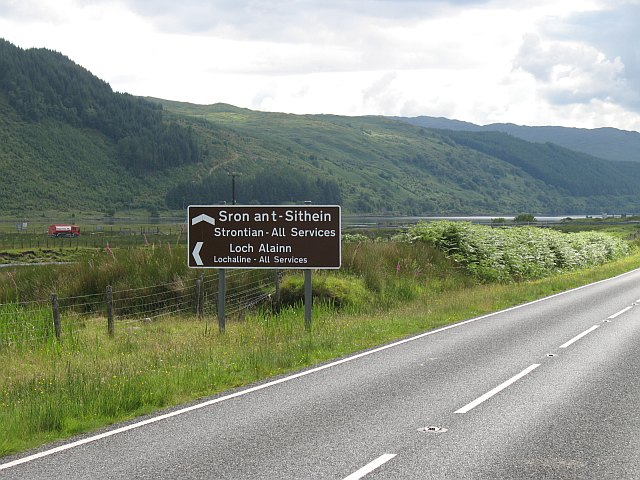 Brown sign, Glen Tarbert