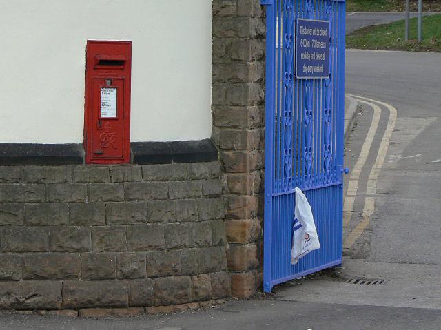 Post box at the City Hospital gate