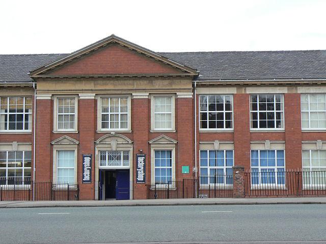 Courtauld's factory front (part)