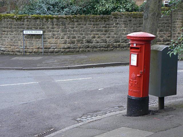 Pillar box, Sefton Drive