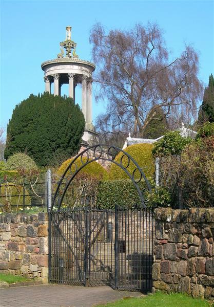 Entering The Burns Memorial Gardens