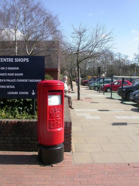 Verwood, postbox