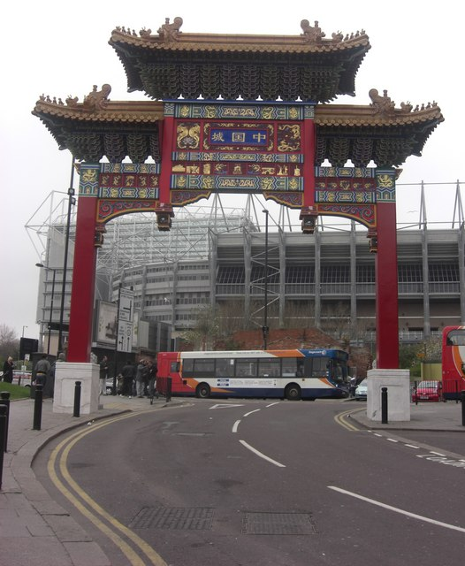 Chinese Arch, St Andrew's Street, Newcastle