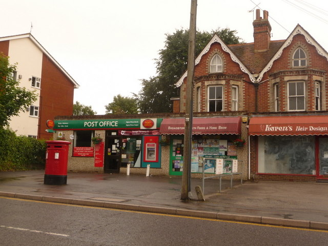 Broadstone the post office and postbox chris downer cc by sa 2 0 geograph britain and - Great britain post office ...