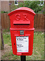 TM3569 : 5 Mill Road George V Postbox by Adrian Cable