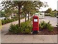 SZ0294 : Canford Heath: postbox № BH17 398, Neighbourhood Centre by Chris Downer