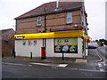 SZ0492 : Parkstone: postbox № BH14 30, Weymouth Road by Chris Downer