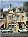 TL0488 : Oundle Post Office by Keith Evans