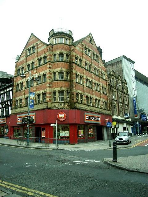 No 32, Castle Street,  Sheffield