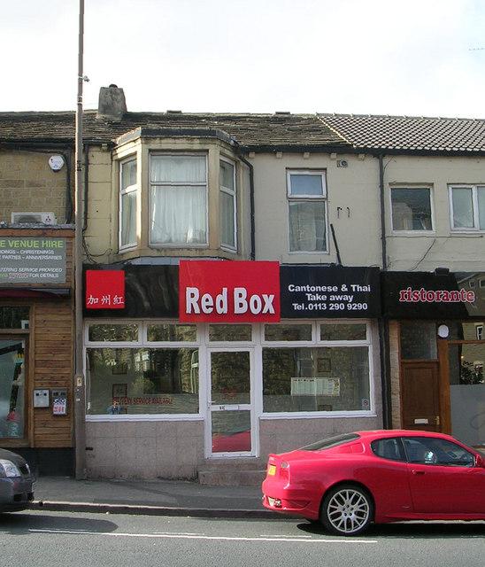 Red Box - Lidget Hill