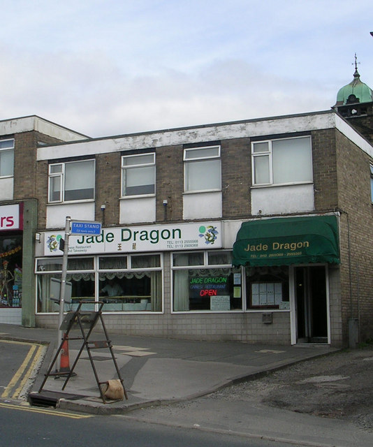 Jade Dragon - Lidget Hill
