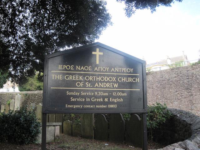 Greek Orthodox Church Sign