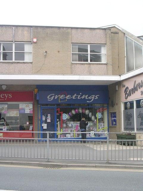 Greetings - Church Lane