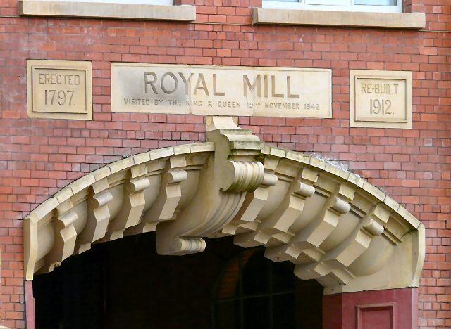 Royal Mill Entrance