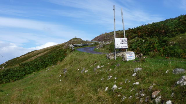Single-track road to Rubha Reidh lighthouse.