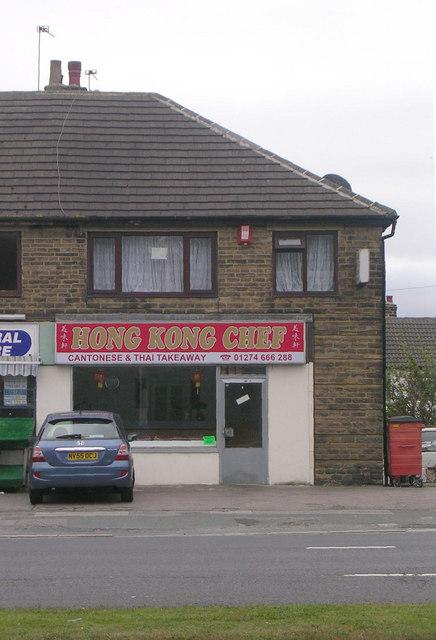 Hong Kong Chef - Bradford Road