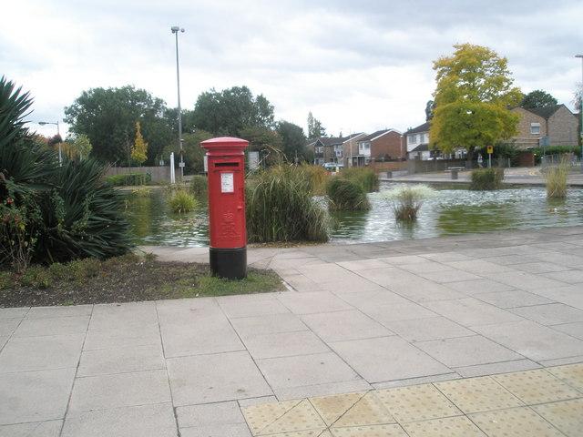 Postbox at Brunel University