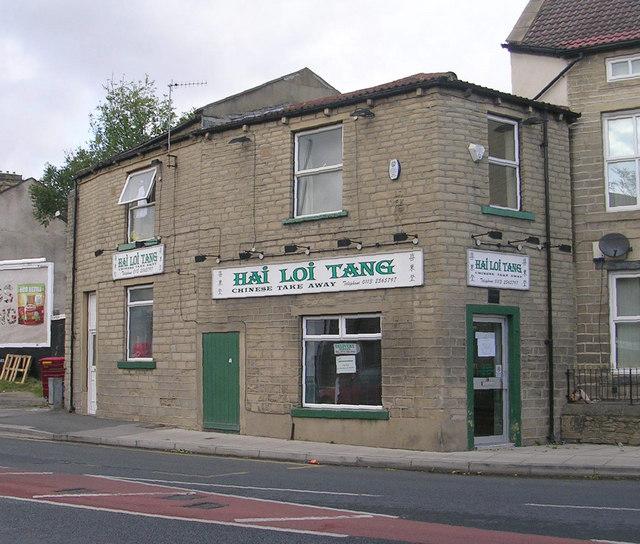 Hai Loi Tang Takeaway - Bradford Road