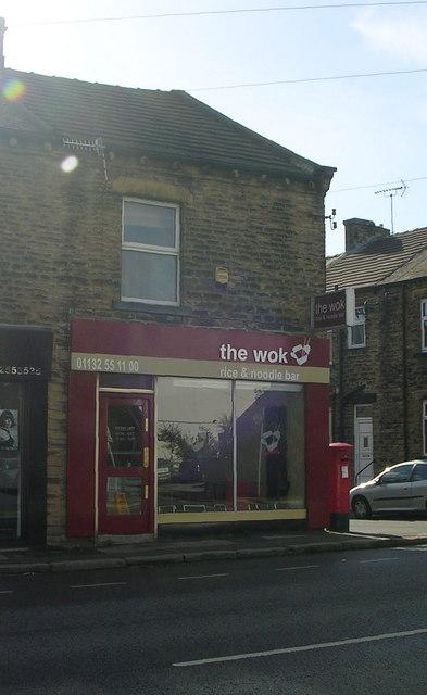 The Wok - Bradford Road