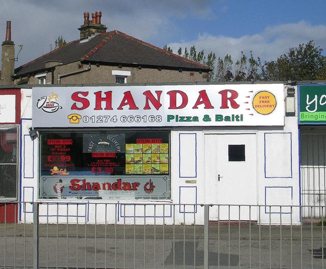 Shandar - Gain Lane