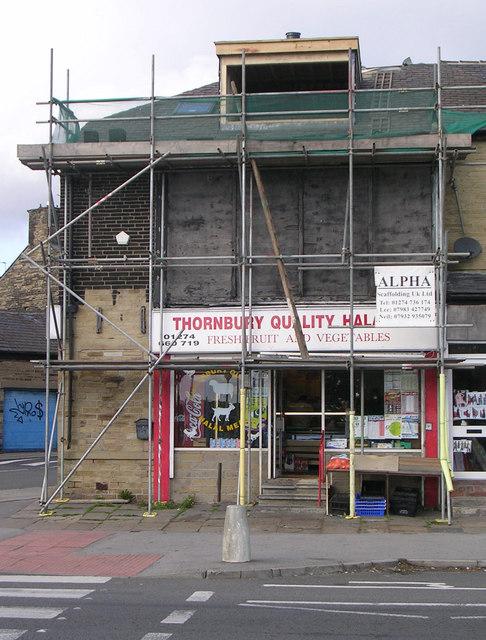Thornbury Quality Halal Meat - Leeds Old Road