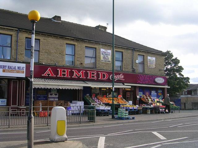 Ahmed Foods - Leeds Road
