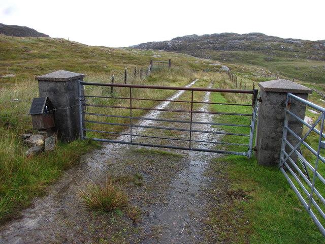 Gate and Mailbox to No1 Ungaisidar