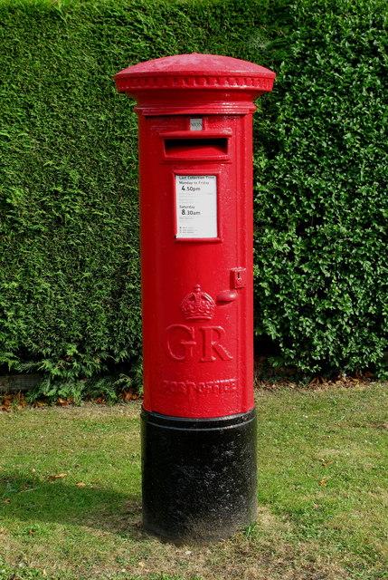 Kirkbymoorside Pillarbox