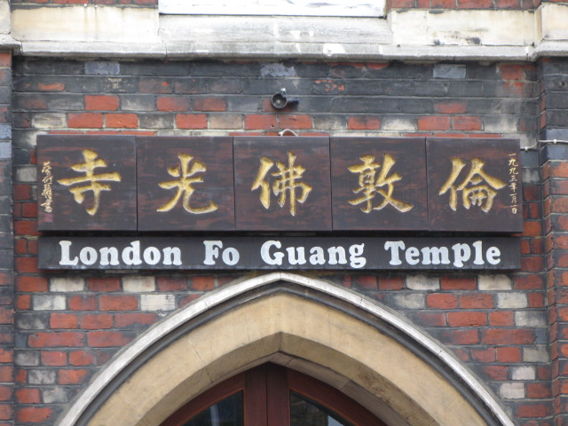 Sign for the London Fo Guang Temple, Margaret Street, W1
