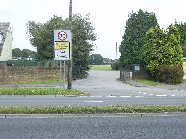 Entrance to Caedelyn Park, Rhiwbina