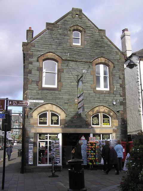 Cyber Cafe, Keswick