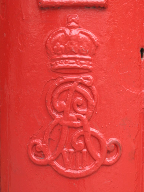 Edward VII postbox, (former) Sorting Office, Leighton Road, NW5 - royal cipher