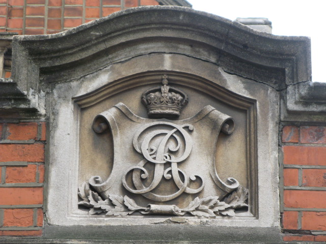 Edward VII monogram, (former) Sorting Office, Leighton Road, NW5