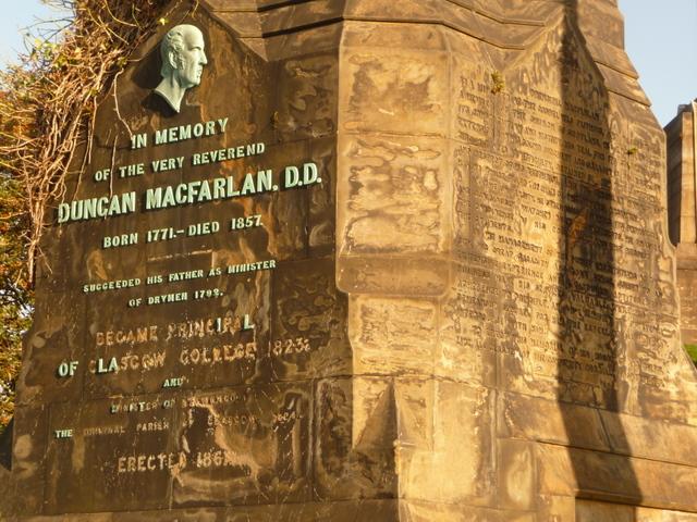 Glasgow: Duncan MacFarlan memorial – detail