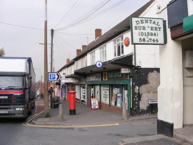 Windmill Hill Post Office