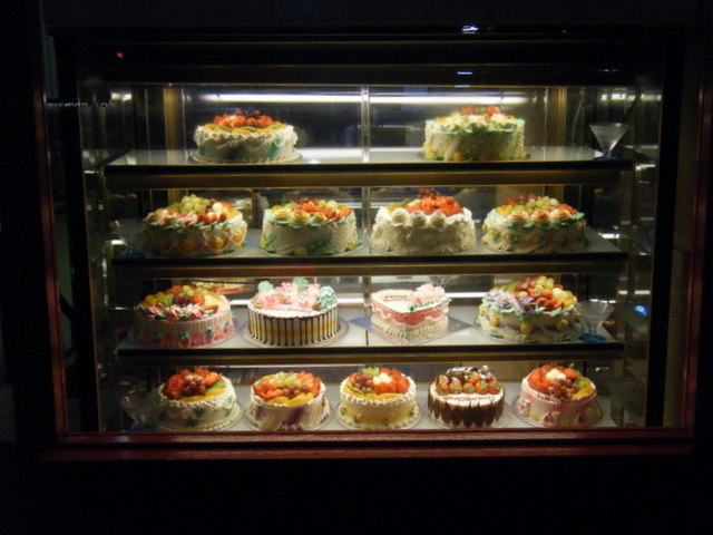 Cake Shop Near Mcdonalds Level  Highpoint