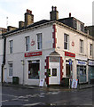 SE1422 : Caffe Amante - Bradford Road by Betty Longbottom